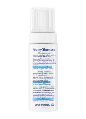 atoprel foamy shampoo 3d4