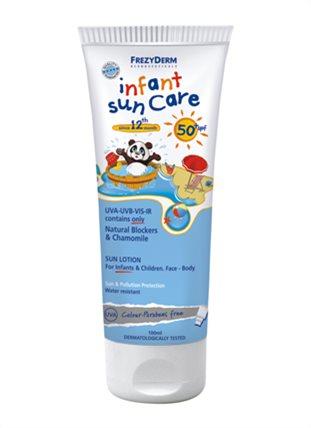 Infant Sun Cream SPF 50+